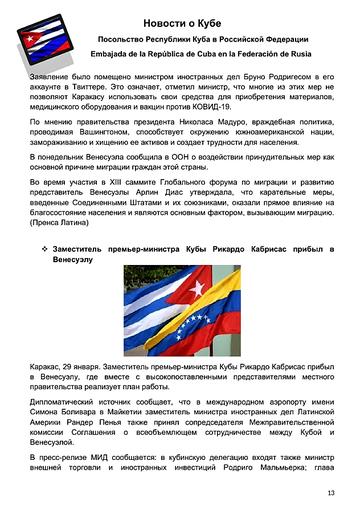https://forumupload.ru/uploads/0011/90/c9/13/t217730.png