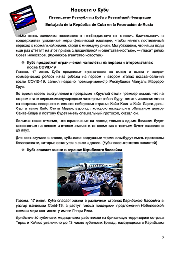 https://forumupload.ru/uploads/0011/90/c9/13/t218574.png