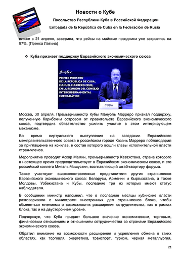 http://forumupload.ru/uploads/0011/90/c9/13/t218616.png