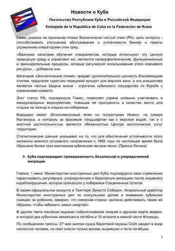 http://forumupload.ru/uploads/0011/90/c9/13/t220146.png