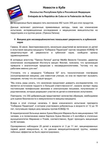 http://forumupload.ru/uploads/0011/90/c9/13/t221501.png