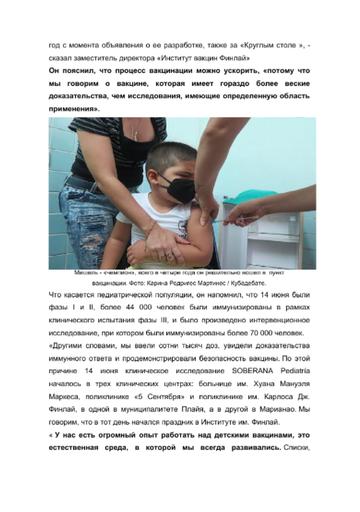 http://forumupload.ru/uploads/0011/90/c9/13/t221590.png