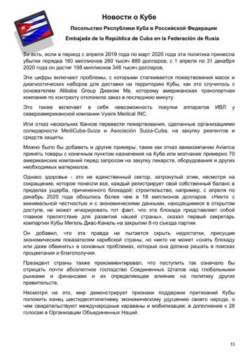 http://forumupload.ru/uploads/0011/90/c9/13/t223555.png