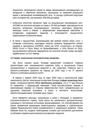 http://forumupload.ru/uploads/0011/90/c9/13/t223765.png