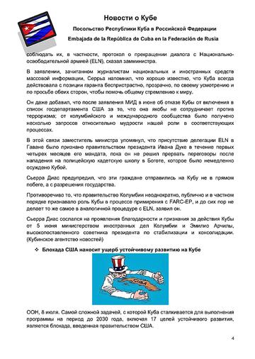 https://forumupload.ru/uploads/0011/90/c9/13/t224427.png