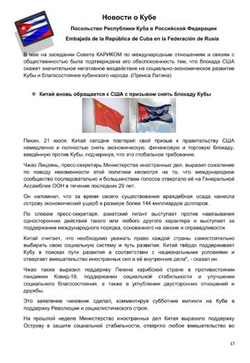 http://forumupload.ru/uploads/0011/90/c9/13/t224767.png