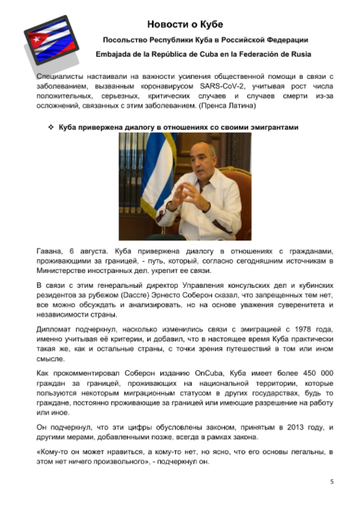 http://forumupload.ru/uploads/0011/90/c9/13/t225970.png