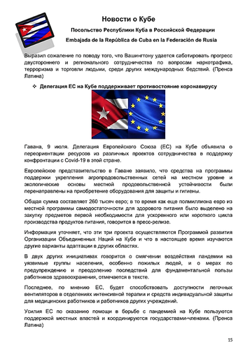 https://forumupload.ru/uploads/0011/90/c9/13/t226479.png