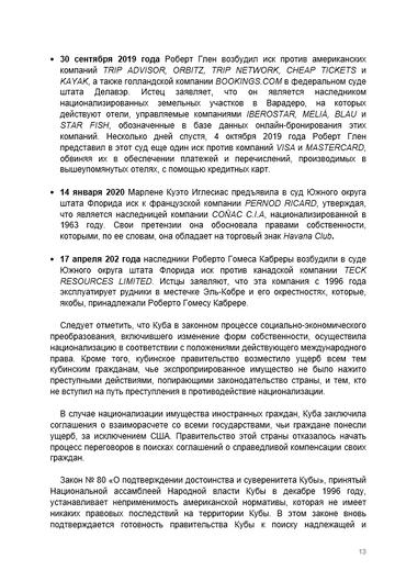 http://forumupload.ru/uploads/0011/90/c9/13/t227856.png