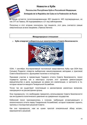 https://forumupload.ru/uploads/0011/90/c9/13/t228029.jpg