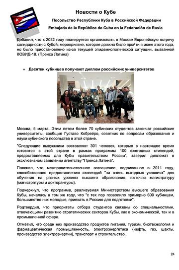 https://forumupload.ru/uploads/0011/90/c9/13/t228575.png