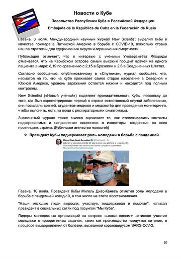 https://forumupload.ru/uploads/0011/90/c9/13/t228728.png