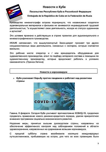https://forumupload.ru/uploads/0011/90/c9/13/t229275.png