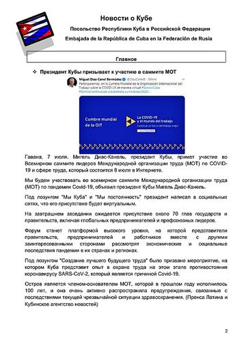 https://forumupload.ru/uploads/0011/90/c9/13/t229626.png