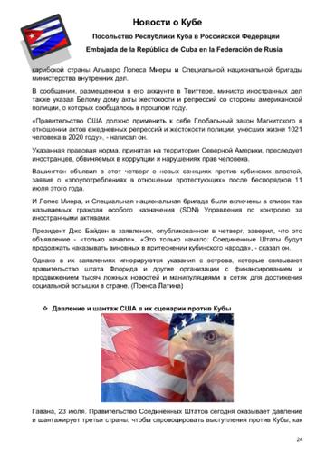 http://forumupload.ru/uploads/0011/90/c9/13/t230014.png