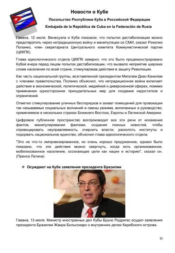 http://forumupload.ru/uploads/0011/90/c9/13/t232181.png
