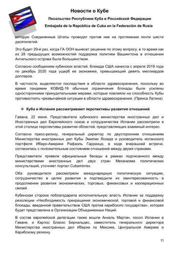 http://forumupload.ru/uploads/0011/90/c9/13/t232188.png