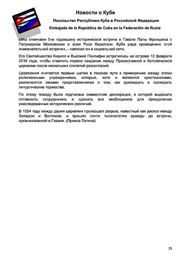 https://forumupload.ru/uploads/0011/90/c9/13/t233383.png