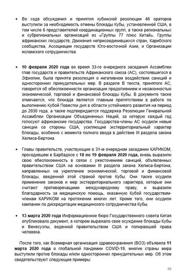http://forumupload.ru/uploads/0011/90/c9/13/t233822.png