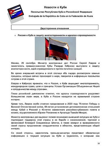 https://forumupload.ru/uploads/0011/90/c9/13/t233907.jpg