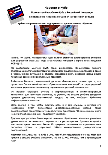 https://forumupload.ru/uploads/0011/90/c9/13/t236426.png