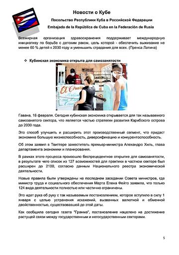 https://forumupload.ru/uploads/0011/90/c9/13/t237286.png