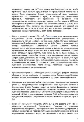 http://forumupload.ru/uploads/0011/90/c9/13/t23862.png