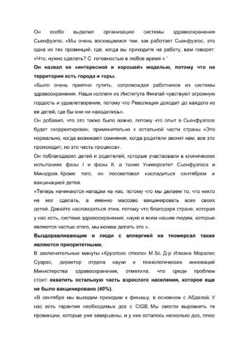 http://forumupload.ru/uploads/0011/90/c9/13/t238667.png