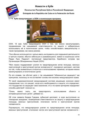 http://forumupload.ru/uploads/0011/90/c9/13/t238883.png