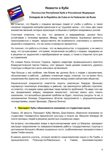 http://forumupload.ru/uploads/0011/90/c9/13/t239422.png
