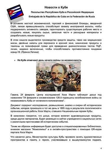 https://forumupload.ru/uploads/0011/90/c9/13/t241268.png
