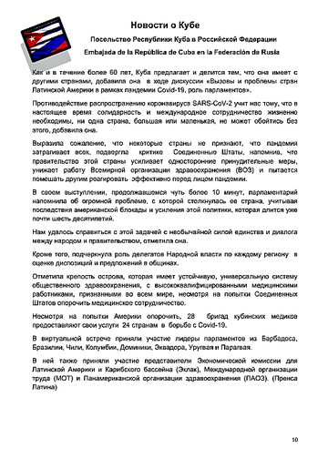 https://forumupload.ru/uploads/0011/90/c9/13/t243510.png