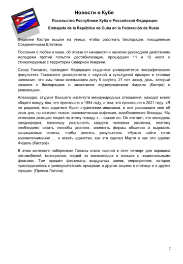 http://forumupload.ru/uploads/0011/90/c9/13/t243949.png