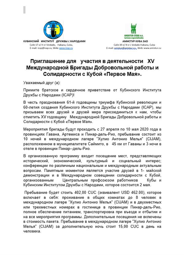http://forumupload.ru/uploads/0011/90/c9/13/t24650.png