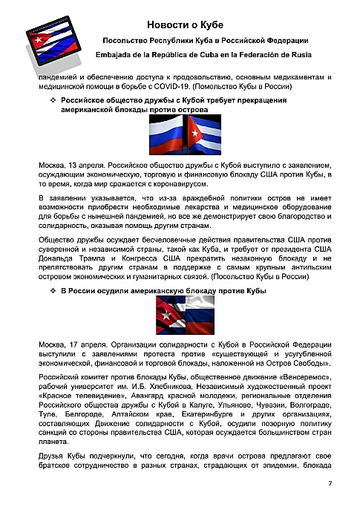https://forumupload.ru/uploads/0011/90/c9/13/t247068.png