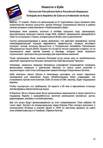 https://forumupload.ru/uploads/0011/90/c9/13/t248354.png
