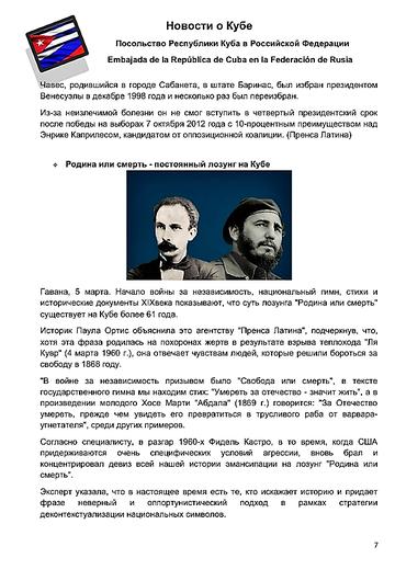 https://forumupload.ru/uploads/0011/90/c9/13/t25177.png
