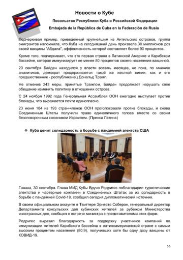 http://forumupload.ru/uploads/0011/90/c9/13/t251953.png