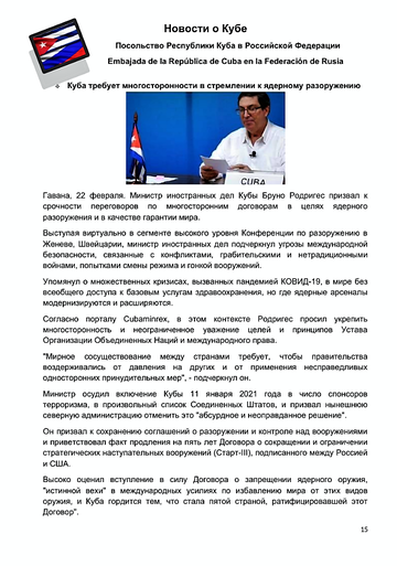 https://forumupload.ru/uploads/0011/90/c9/13/t252080.png