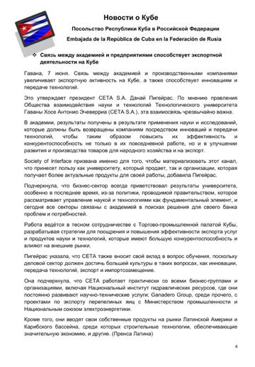 http://forumupload.ru/uploads/0011/90/c9/13/t253407.png