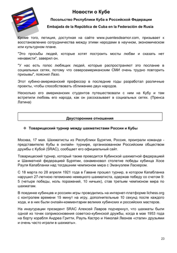 http://forumupload.ru/uploads/0011/90/c9/13/t255444.png