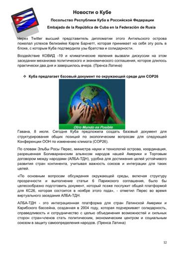 http://forumupload.ru/uploads/0011/90/c9/13/t255933.png