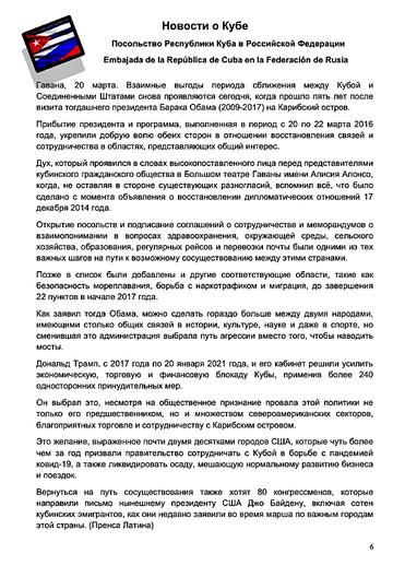 https://forumupload.ru/uploads/0011/90/c9/13/t256022.png
