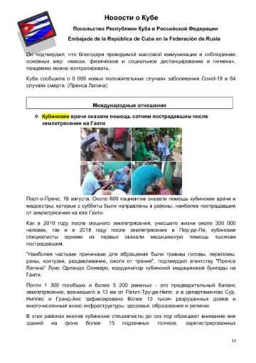 http://forumupload.ru/uploads/0011/90/c9/13/t259258.png