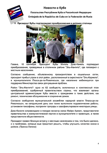 http://forumupload.ru/uploads/0011/90/c9/13/t259788.png