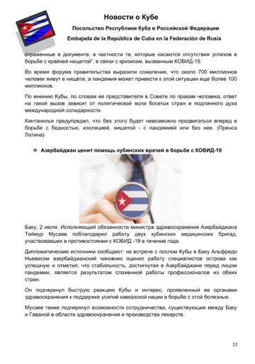 http://forumupload.ru/uploads/0011/90/c9/13/t263163.png