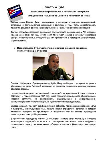 https://forumupload.ru/uploads/0011/90/c9/13/t263206.png