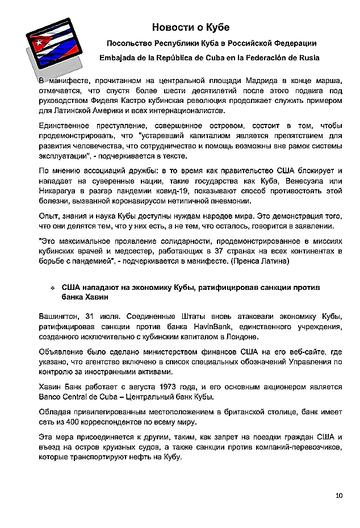 https://forumupload.ru/uploads/0011/90/c9/13/t263249.png