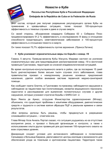 http://forumupload.ru/uploads/0011/90/c9/13/t263292.png