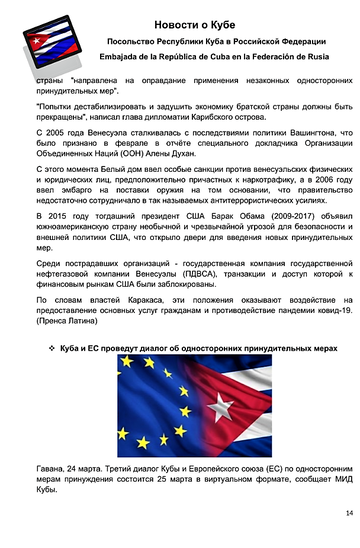 https://forumupload.ru/uploads/0011/90/c9/13/t263742.png